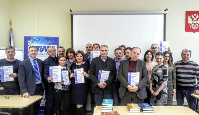 Семинары по исо 9001-2015 в спб сертификация поезда ласточка