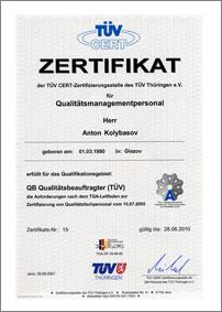 Сертификат TUV CERT уполномоченный по качеству QB
