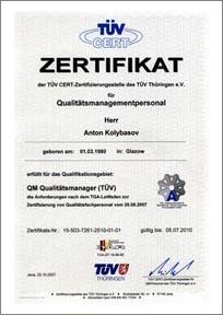 Сертификат TUV CERT менеджер качества QM