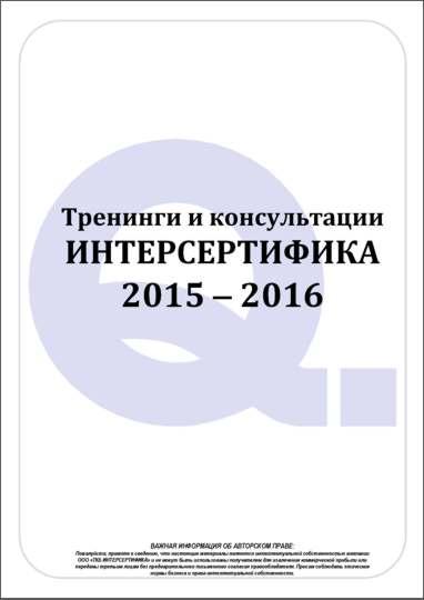 """Рекламный буклет ООО """"ТКБ"""